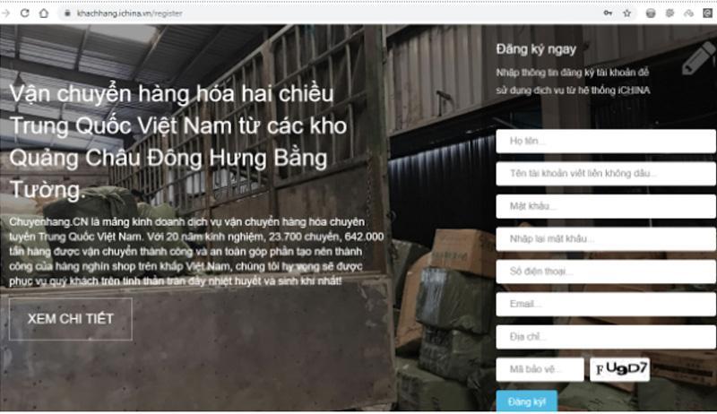Điền thông tin tài khoản đăng ký trên iChina Company